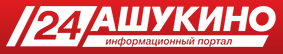 new_logo_white_270