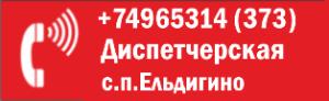 003-300x92