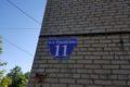 Косметический ремонт подъездов. с.п Ельдигинское, м-н Ельдигино, дом № 11, подъезд № 1,2